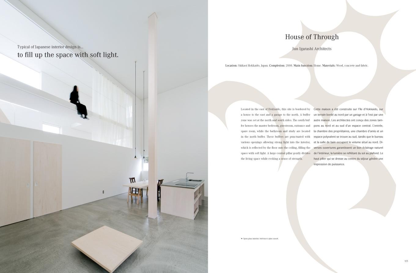 Japanese Interior Design: Innenarchitektur | Braun Publishing