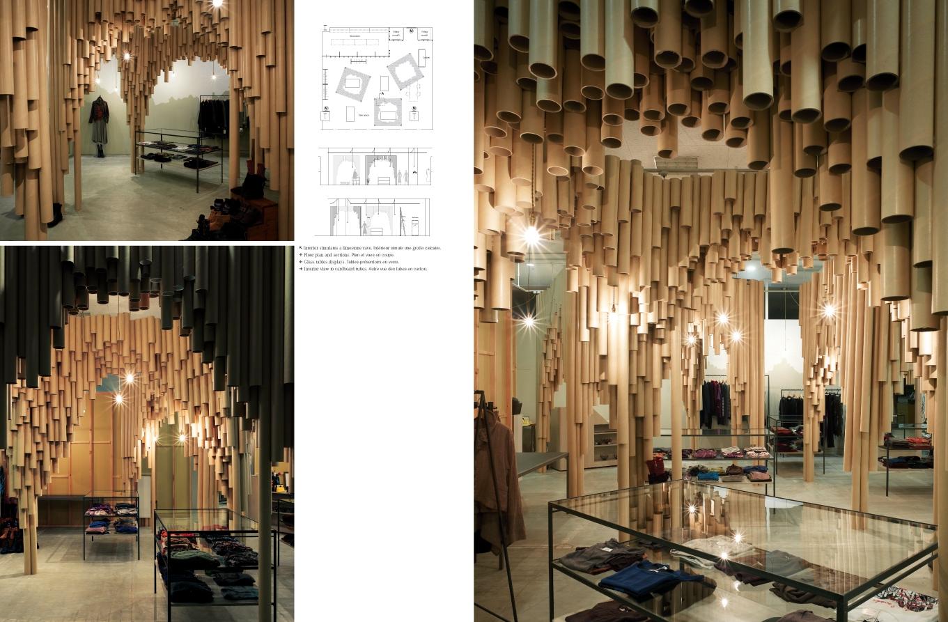 japanese interior design - Japanese Interior Design